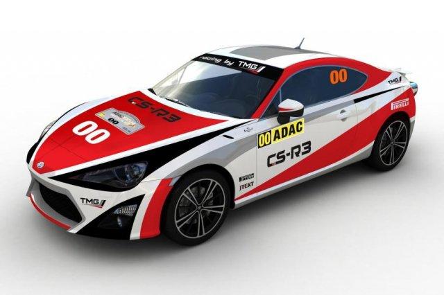 Toyota GT86 готовится к ралли