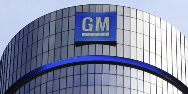 Российские дилеры хотят отсудить у GM более 1 млрд долларов