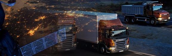 Надежный способ мониторинга транспорта