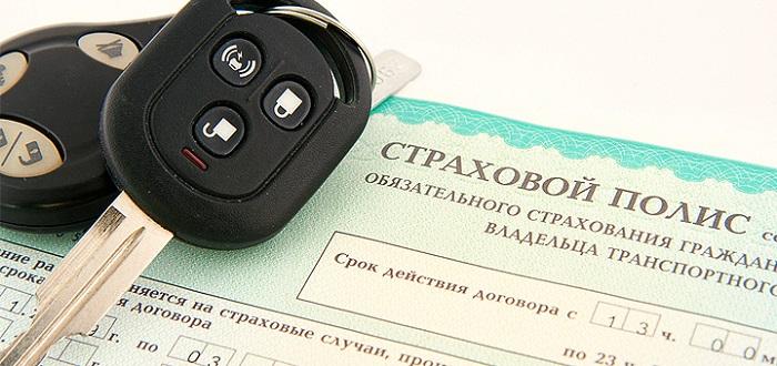ОСАГО: Страховщики хотят утроить стоимость