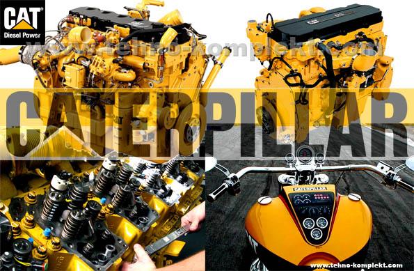 Запчасти на двигатели CATERPILLAR